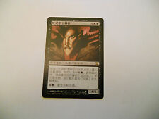 1x MTG CHINESE Lim-Dul il Necromante-The Necromancer Magic EDH TS Time Spiral x1