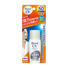 Kao BIORE UV Perfect Face Milk Sunscreen SPF50+ PA++++ Waterproof 30ml
