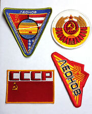 2001/2010 A Space Odyssey SOVIET Mission Uniform Patch Set of 4 (20PA-Set-S)