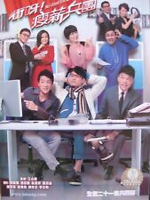 No Good Either Way TVB Series 21-4DVD-Chinese & Mandarin with English sub