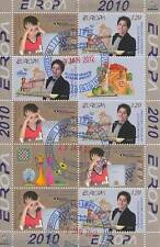 CEPT 2010 libros infantiles-Nagorno Karabaj 65-66 con sello Klein arco (4 x ZD)