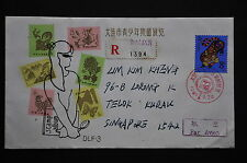 China PRC T107 Yr of Tiger 8f on Exhibition Cover - Reg'd to S'pore 1986.9.26