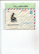 PS95 # MINT P/STATIONERY ENVELOPE CCCP RUSSIA * AEROPLANE/ANIMAL SYMBOL