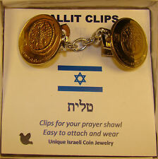 Unique Handmade Israeli Coin Jewelry TALLIT CLIPS 50 Sheqalim Coins Tallis Clip
