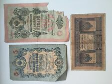 Russian old money notes