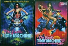 EXOTIC TIME MACHINE 1-2: Forbidden Encounters - Gabriella Hall - NEW 2 DVD