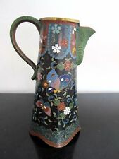 Antique JAPANESE Enamel Butterfly CLOISONNE Mini Chocolate Pot Pitcher Jug Vase