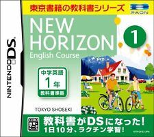 Used Nintendo DS New Horizon English Course DS 1 Japan Import (Free Shipping)