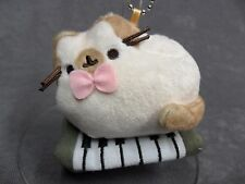 Gund New * Pusheen Blind Box - Piano Keyboard * Series 3 Places Cats Sit Plush