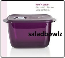 TUPPERWARE VENT N SERVE MEDIUM DEEP Container 6 1/4 cup Royal Amethyst Purple!