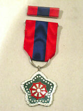 Taiwan Navy Distinguished Service Medal