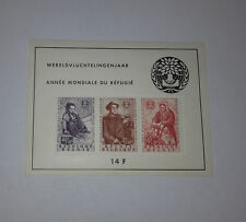 BELGIUM BELGIQUE BELGIE WORLD REFUGEE YEAR 1960 MINISHEET OF 3 STAMPS