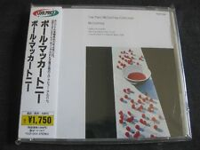Paul McCartney, McCartney, JAPAN CD + Obi, toshiba/emi 1995, TOCP-3124