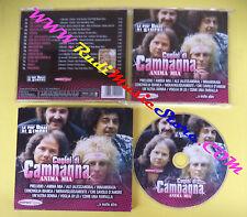 CD CUGINI DI CAMPAGNA Anima mia 2011 AZZURRA MUSIC ERD063 no lp mc dvd