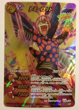 Toriko Miracle Battle Carddass Super Omega TR03-13