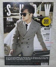 Show Luo Reality Show 2015 Taiwan Ltd CD+100P magazine (Show Mag Edition)