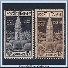 1912 Italia Regno Serie Campanile San Marco n. 97/98 Nuovi  Integri **