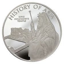 COOK ISLANDS 1 DOLLAR HISTORY OF ASIA - KING SOLOMON'S TEMPLE 2005