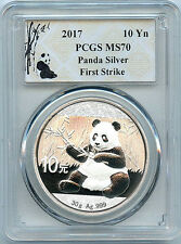 2017 China Panda 10 Yn PCGS Portrait Label MS70 Silver Coin 1st Strike C25