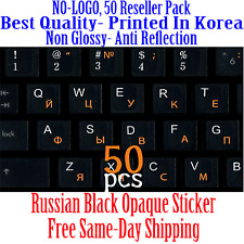 Russian Keyboard Sticker White and Orange Letters, No Reflection.50pcs DEAL!!!!!