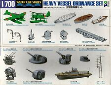 TAMIYA 31517 - 1/700 HEAVY VESSEL ORDNANCE SET WATER LINE SERIES - NUOVO