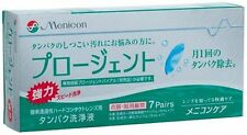 MENICON PROGENT Hard Contact Lens Cleaning Solution 7-Pairs From Japan
