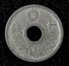 Japan 10 Sen Coin 1944, Japanese Showa Emperor Year 19