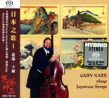 Gary Karr Plays Japanese Songs Hybrid SACD Audiophile CD Stockfisch King Records
