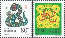 China 2001-2 Xinsi Lunar New Year of Snake Stamps