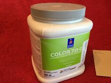 SHERWIN WILLIAMS COLOR TO GO INTERIOR EXTERIOR BEACH HOUSE PAINT SAMPLE SATIN