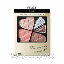 Shiseido INTEGRATE Pure Big Eyes Eyeshadow ***PK333***