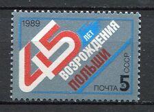 30558) RUSSIA 1989 MNH** Poland 1v. Scott#5813