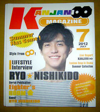 JAPAN:KANJAN8  RYO NISHIKIDO Clearbook,Imports,Johnny's Entertainment,J.E.rare