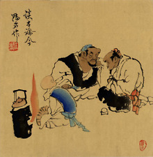 """Original Chinese Water Color.  Cultural scene on tan colored paper 13""""x13""""  3408"""