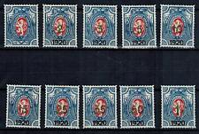 1 Stamp + Set (#5 - 15), hinged (MH, VF), 1920, Chech Legion in Siberia (Russia)