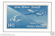 PHILA315 INDIA 1954 SINGLE MINT STAMP OF POSTAGE STAMP CENTENARY 14 ANNA MNH