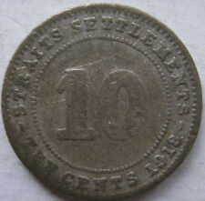 Straits Settlements 10 cents 1918 coin (B)