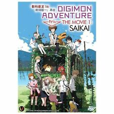 DVD Japan Anime DIGIMON ADVENTURE TRI The Movie 1: SAIKAI English Sub All Region