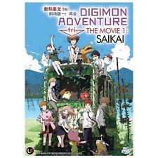 DVD Japan Anime DIGIMON ADVENTURE TRI The Movie 1: SAIKAI English Sub All Region