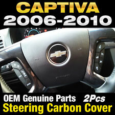 OEM Steering Wheel Point Cover Carbon Style 2Pcs Set For Chevy 2006-2010 Captiva