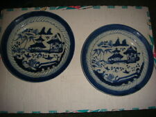 "2 Chinese Canton Intense Blue and White 7.5"" Porcelain Plates Wonderful Design"