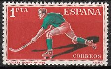 TIMBRE ESPAGNE  NEUF N° 991 ** SPORT  HOCKEY SUR PATIN A ROULETTES