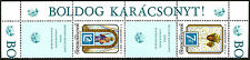 Hungary 3322-3323 pair/2 labels,MNH.Christmas.Images of the Virgin & Chilld,1991