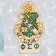 """Phi Sigma Phi Patch - ΦΣΦ Fraternity  - vintage - 2"""" x 3 3/8"""""""