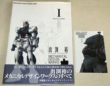 Yutaka Izubuchi Mechanical Design Works Art Book #1 w/Postcard Gundam Gasaraki