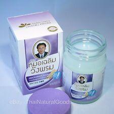 50g WANGPHROM Original Thai Herbal Massage Lemongrass Balm Relief Pain