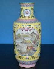 SUPERB ANTIQUE CHINESE FAMILLE ROSE PORCELAIN VASE MARKED QIANLONG RARE I9883