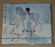 Enya And Winter Came Taiwan Signed Autographed CD RARE New W/Obi Dark Sky Island