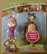 "2 toys figures dolls Masha and the Bear 3 - 5"" Masha i Medved Маша и Медведь"