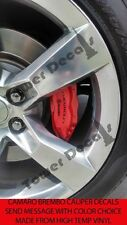 CHEVY CAMARO BREMBO BRAKE CALIPER ACCENT VINYL DECALS ACCESORIES 2010-2015